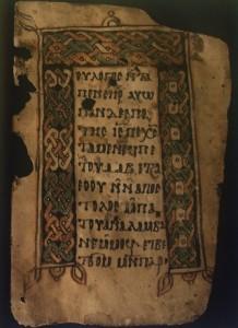 Strona z kodeksu Qasr el-Wizz