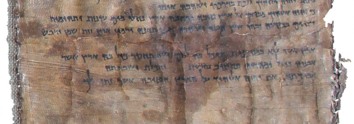 photograph by Shai Halevi - http://www.deadseascrolls.org.il/explore-the-archive/image/B-298337. Licensed under Public Domain via Wikimedia Commons - http://commons.wikimedia.org/wiki/File:4Q41_1.png#/media/File:4Q41_1.png