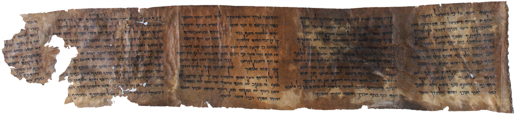 photograph by Shai Halevi - http://www.deadseascrolls.org.il/explore-the-archive/image/B-298337. Licensed under Public Domain via Wikimedia Commons - http://commons.wikimedia.org/wiki/File:4Q41_2.png#/media/File:4Q41_2.png
