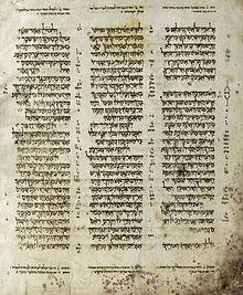 Kodeks z Aleppo – fragment Pwt 32,50-33,29 (źródło: https://pl.wikipedia.org/wiki/Kodeks_z_Aleppo)