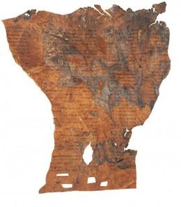 Manuskrypt Ashkar-Gilson