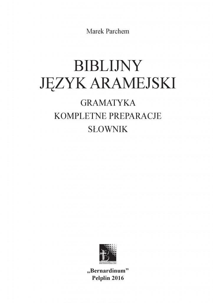 Język aramejski, strona tytułowa
