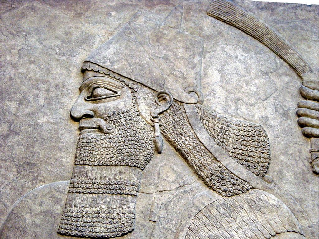 """Hanna Kamińska, """"Stela Sargona II władcy asyryjskiego"""""""