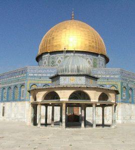 Wyjazd KNSB Izrael 2007 - Jerozolima, Kopuła Skały, Fot. © Anna Kuśmirek