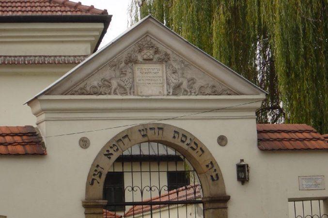 Wyjazd KNSB Kraków 2006 - Kazimierz, Synagoga Remuh